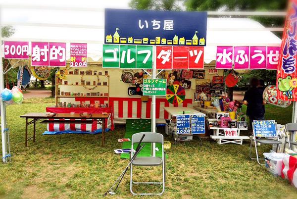 万博記念公園 ママ・マルシェ 縁日屋台 2