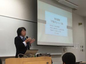 大阪経済法科大学特別講演01